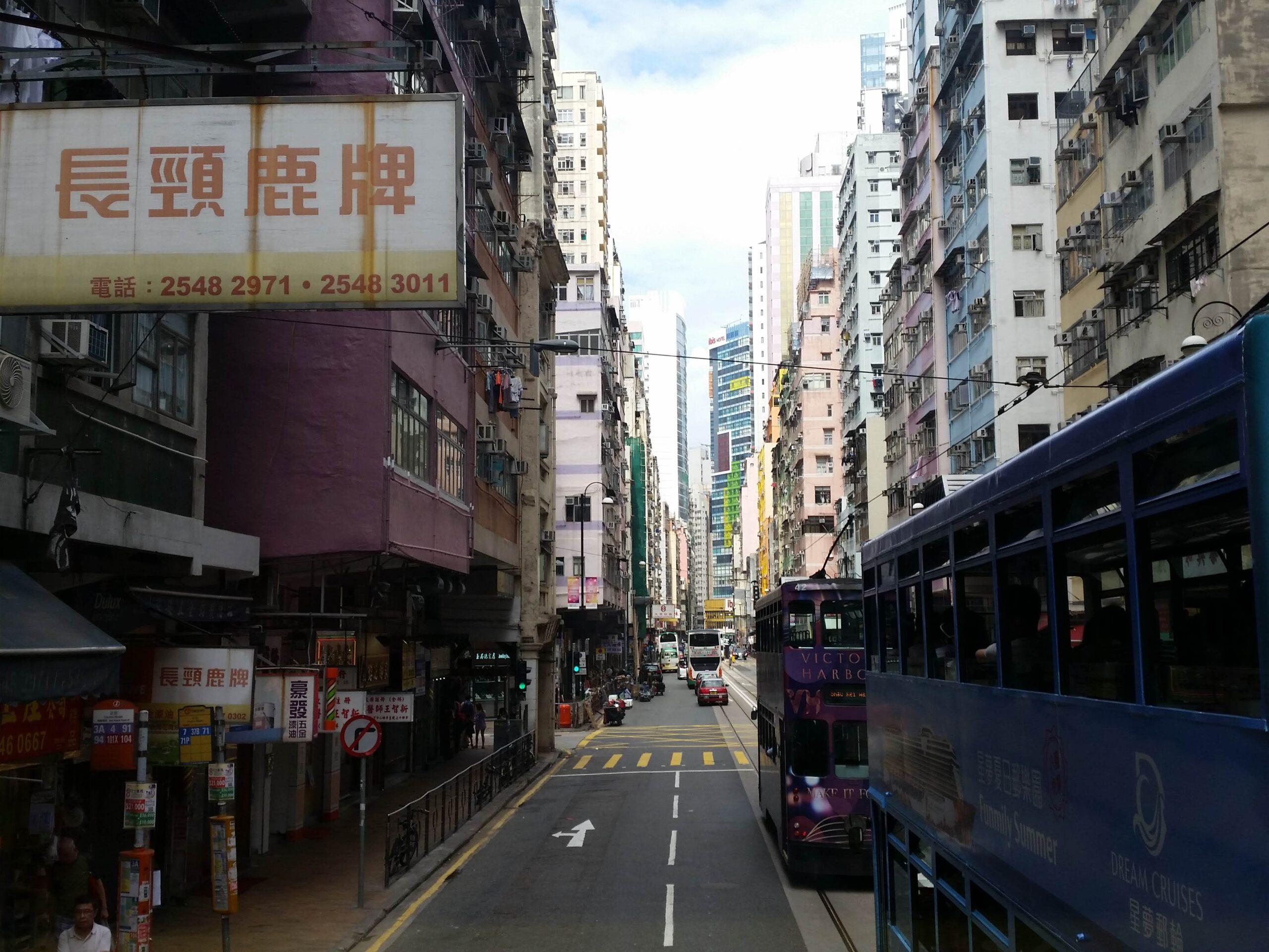 香港景色フリー1