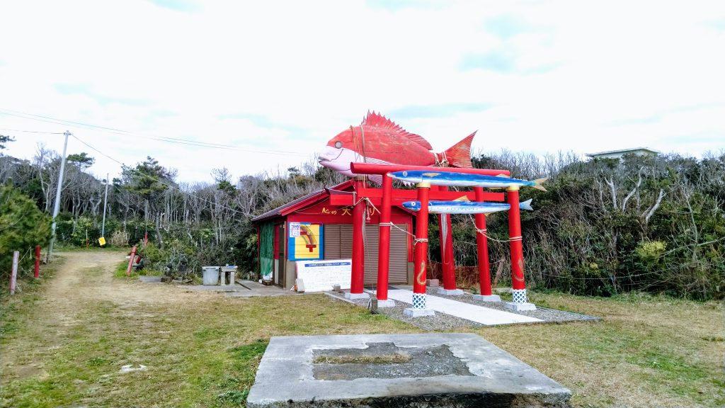 長九郎稲荷神社