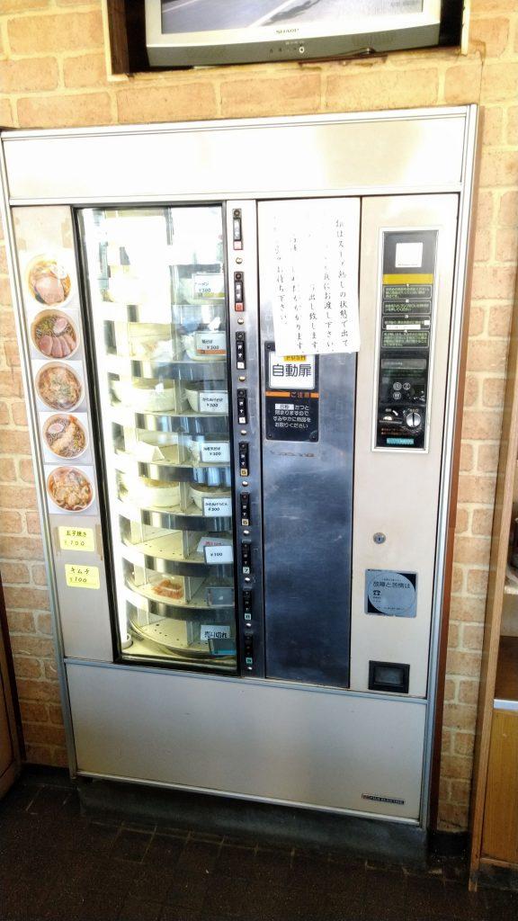 麺類の自販機