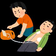 実践 AED