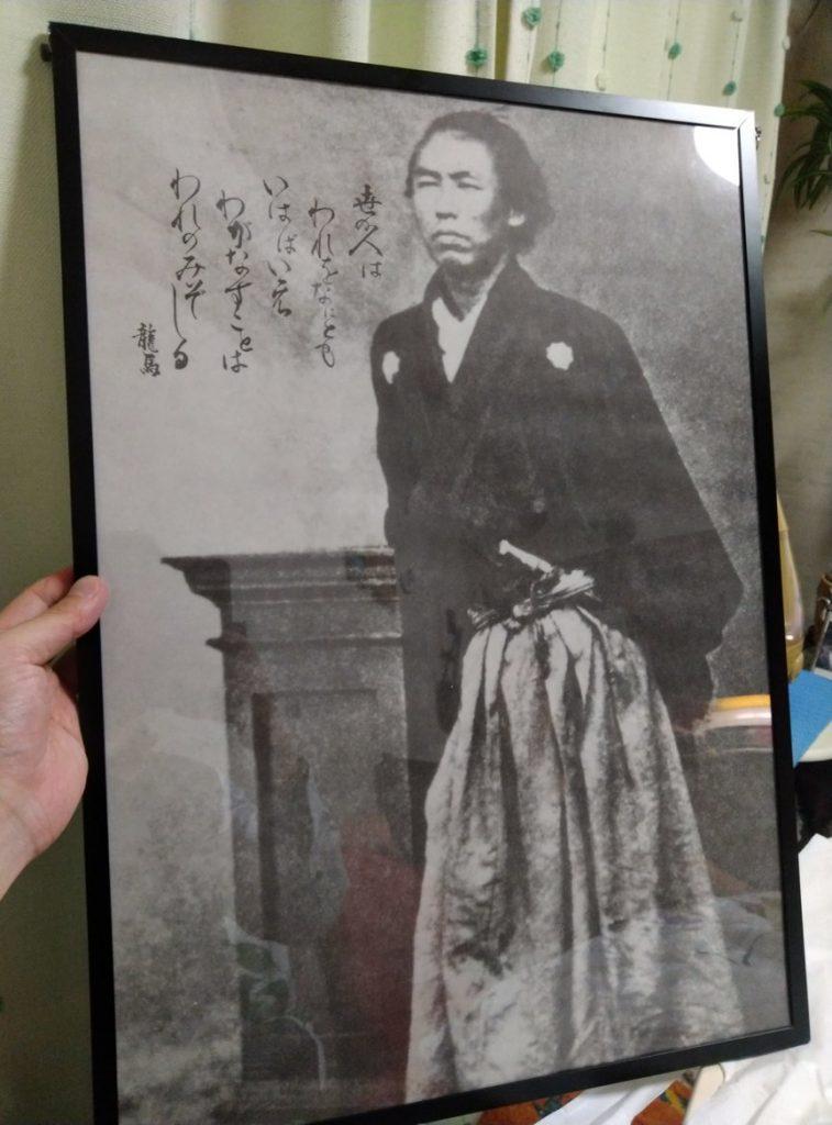 坂本龍馬ポスター