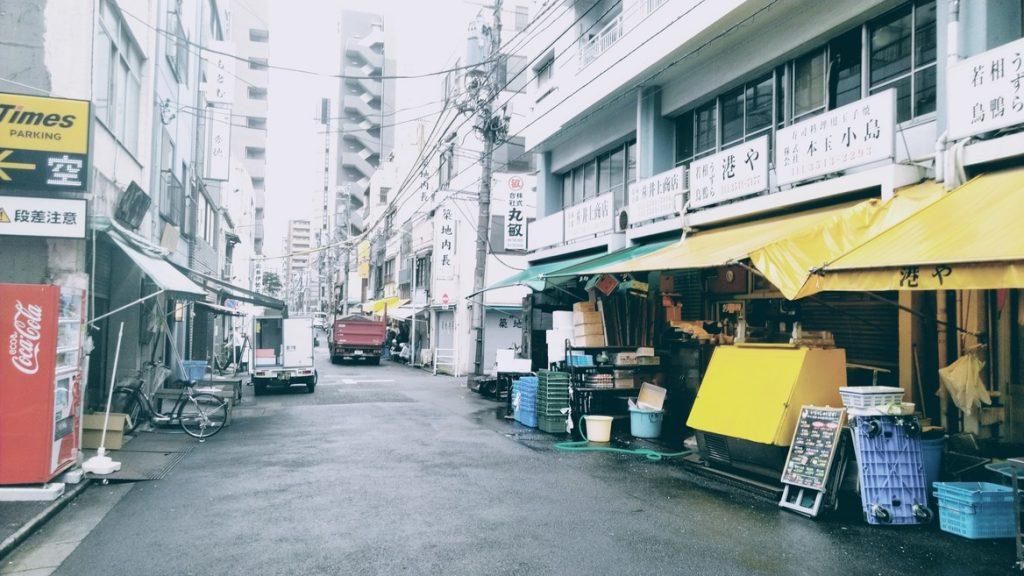 築地場外市場