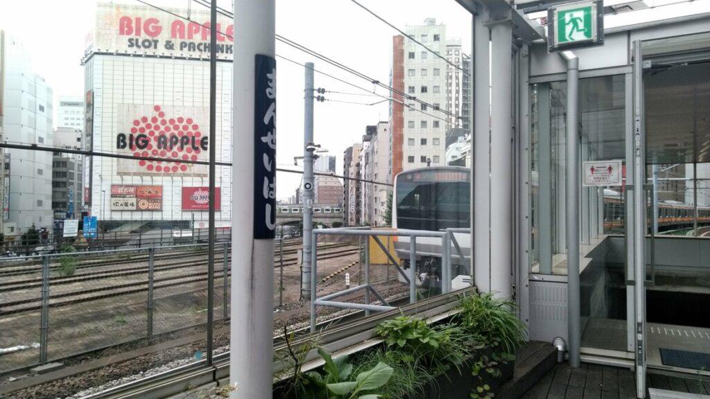 万世橋駅イメージ画像