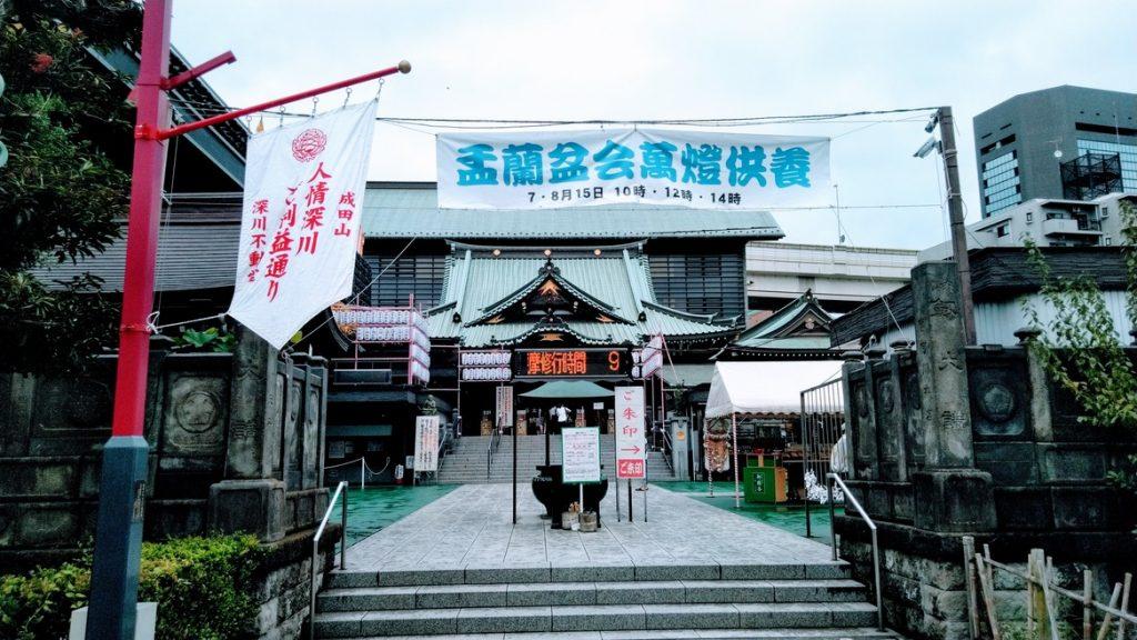 深川不動堂2