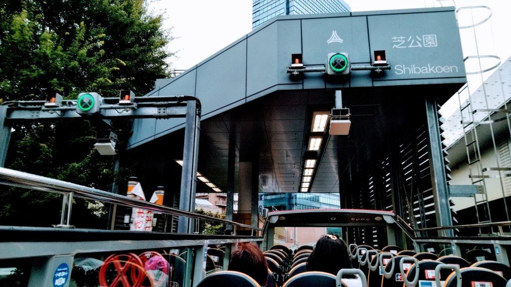 オープントップバス7