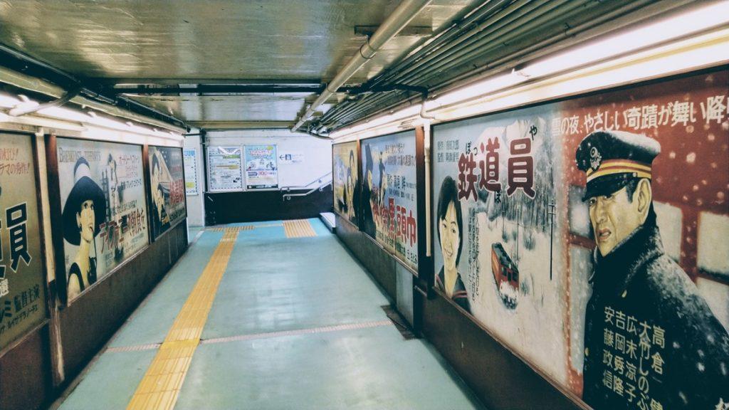 青梅駅構内