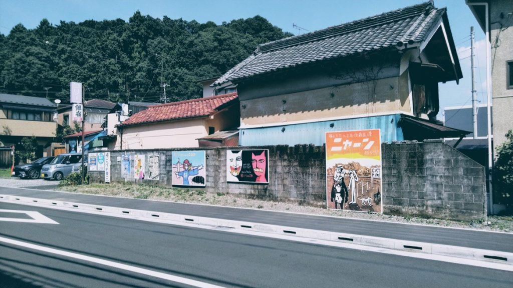 駅周辺イメージ4