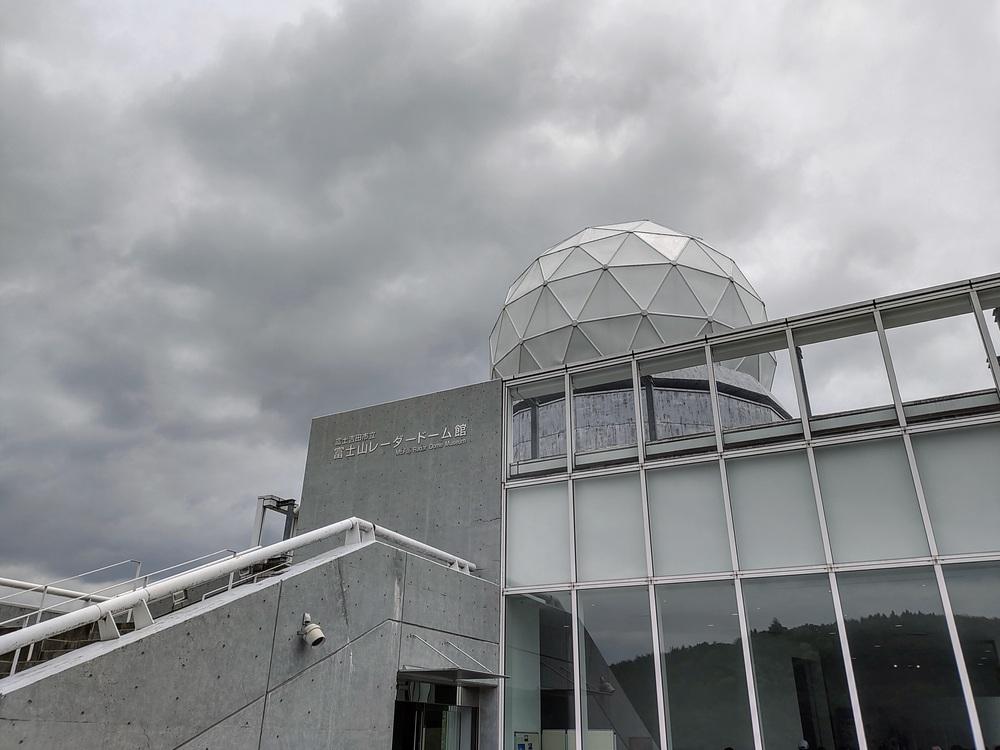 富士山レーダードーム2