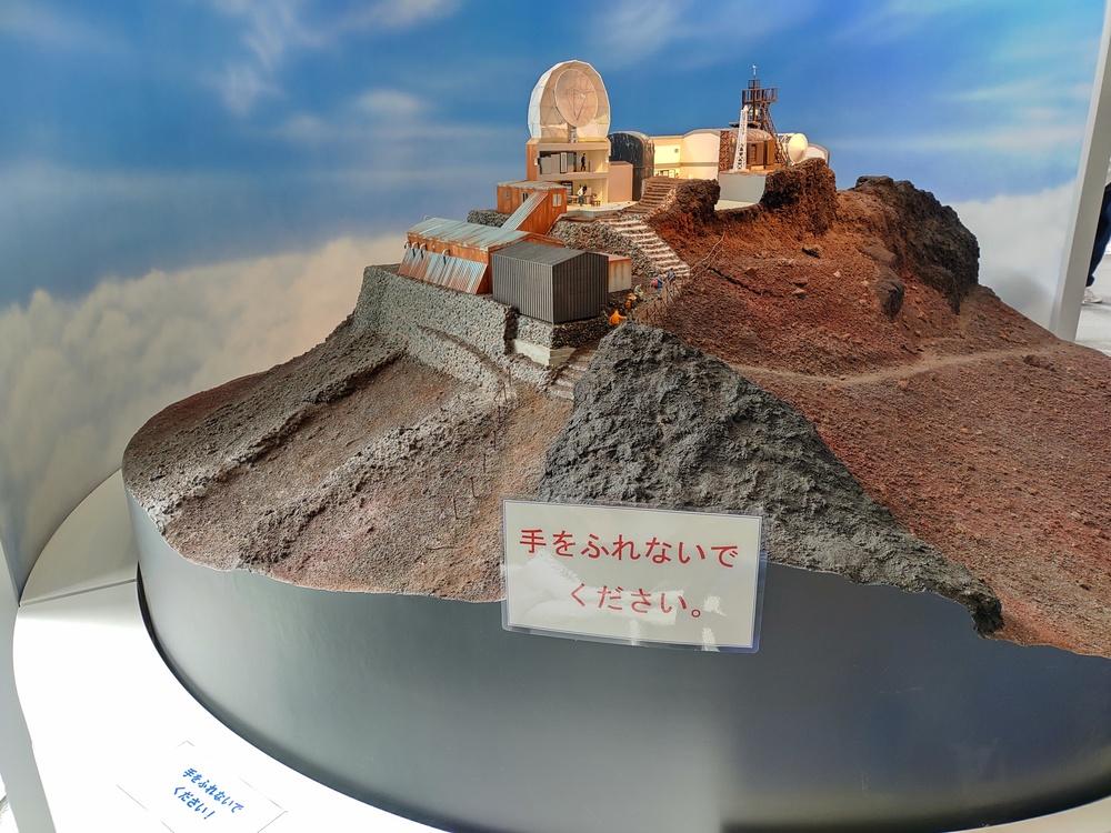 レーダードーム模型